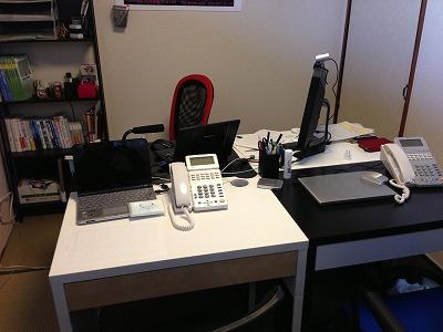 オフィス紹介します。