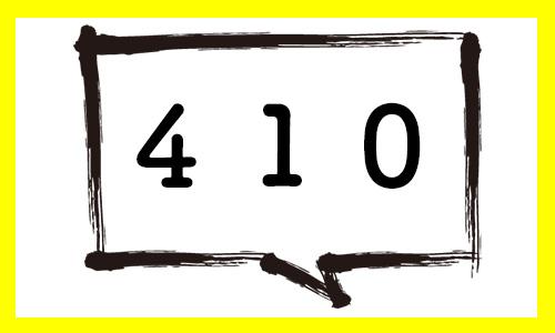 【プレスリリース】お取引施設様が410施設様になりました。