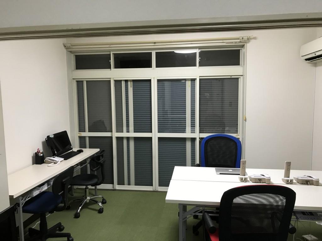 新事務所に移転いたしました!
